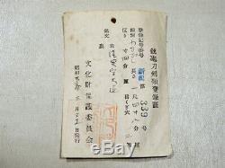 080Japan Antique sword Wakizashi Mutsu no kami DAIDO Koshirae Tsuba NOBUIE