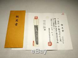 097 Japan Antique Katana Wakizashi KANESADA Dragon sculpture Bonji with NBTHK