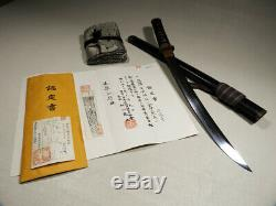 099 Japan Antique Katana Wakizashi Kiwame AIZU KANETOMO with NBTHK