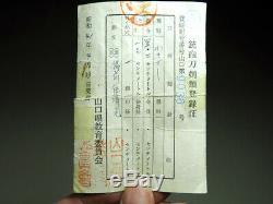 101 Japan Antique Katana Wakizashi Bizen-ju-KIYOMITSU Ashi-iri-Midare-Choji