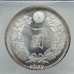 1903 JAPAN Empe MEIJI Large Antique Silver 1 Yen Japanese Coin DRAGON ICG i80901