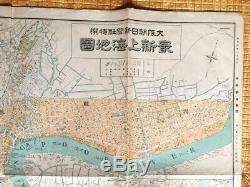 1932 Vintage Shanghai Map Concession Area Sino-japanese War China Japan War Wwii