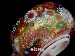 5 D MARKED Koshida JAPANESE TAISHO PERIOD THOUSAND FLOWER SATSUMA LOBED BOWL