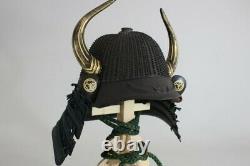 62 KEN KOBOSHI SUJI KABUTO (helmet) withWAKIDATE of YOROI (armor) EDO 2.62kg