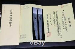 (AG-37) High Grade KATANA TOSHITUNA BUNSEI sign with New NBTHK Judgment paper