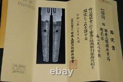 (AH-85) High Grade FUJIWARA SHIGETAKA with NBTHK TOKUBETU HOZON Judgment paper
