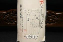 (AK-58) KATANA KANETUNE MUROMACHI Early Edo period with NBTHK Judgment paper