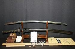 (AN-33) Very Old Blade MINO, SENJYUUIN KAMAKURA ago with Judgement paper