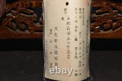 (AN-37) KATANA Famous Name TADAYOSHI with NBTHK Judgment paper and Koshirae