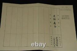 (AY-41) Very Old NAGINATA Blade KONAMIHIRA KAMAKURA with NBTHK Judgememt paper