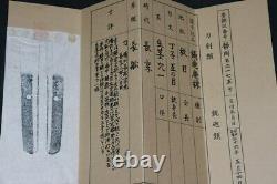 (AY-43) Old BladeMUROMACHI MUNEMIT sign with Judgement paper and TACHI Koshirae