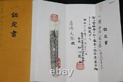 (AY-98) Old Blade UDA MUROMACHI age with NBTHK Judgement paper and Koshiae