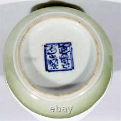 A Japanese Porcelain Vase by Makuzu Kozan Meiji Era