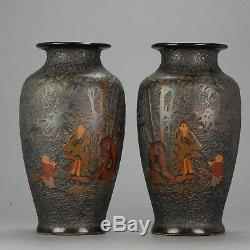 Antique 19th C Japanese Totai Shippo Tree Bark Cloisonne Vases Marked Ok