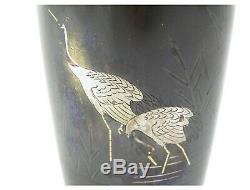 Antique 19th century Meiji Japanese bronze vase silver & gold inlay signed
