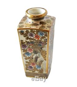 Antique Japan Satsuma Square Vase Peackok Floral Gold Accents Signed C1890