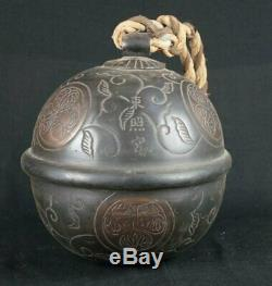 Antique Japan giant Dai-Suzu temple bell dated 1688 bronze bell