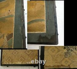 Antique Japanese 4 Panel Byobu Screen Tales of Genji. 73 x 36