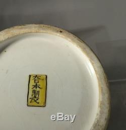 Antique Japanese Ko Kutani Nippon Vase Ginger Jar Enamel Signed