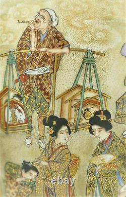 Antique Japanese Meiji Satsuma pair of Vases Kawayama for Kinkozan marked