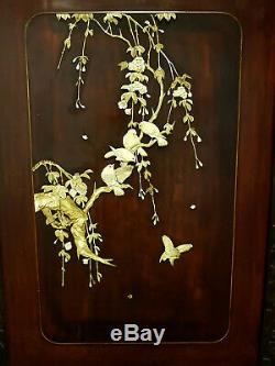 Antique Japanese Oriental 2 Panel Inlayed Bone Mother/Pearl Room Divider Screen