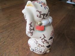 Antique Japanese Porcelain Old Imari/kutani Maneki Neko Beckoning Cat Marked