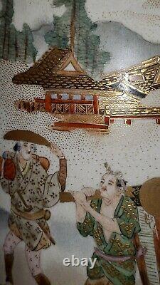 Antique Japanese Satsuma Gyokuzan, marked with Shimazu Royal clan crest 19th c