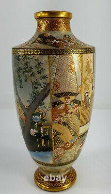 Antique Japanese Satsuma Vase Yabu Meizan Kinkozan Geese Ladies