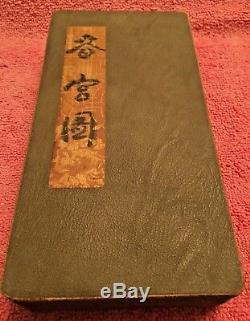 Antique Japanese Shunga Pillow Book Explicit Erotica Accordian Mounted