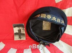 Antique Japanese World War 2 WW2 Imperial Japan Navy Officer Hat Cap /photograph