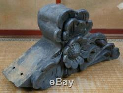 Antique Japanese temple architecture ornamental roof tiles Kawara 1800s Japan