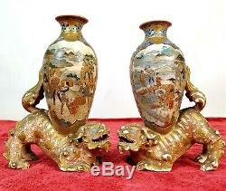 Couple Of Vases Satsuma Miniature Enamel. Enameled Porcelain. Japan. XIX Century
