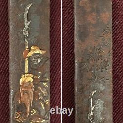 D1270 Japanese Edo Samurai GUAN YU IRON KOZUKA & TSUBA katana tachi koshirae