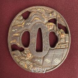 D1279 Japanese Edo Samurai SOTEN marked WARRIOR IRON TSUBA katana koshirae