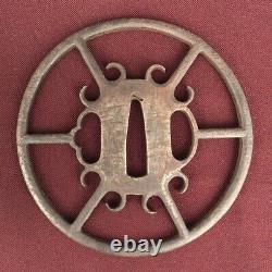 D1345 Japanese Edo Samurai Wheel Sukashi IRON TSUBA katana koshirae wakizashi