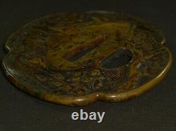 DAITO KOSHIRAE of KATANA (sword) EDO 38.2 × saya 28.5 560g