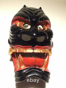 Danced, Patina, Antique, ca1930s, Japanese Wooden Menburyu Mask Furyu Parade
