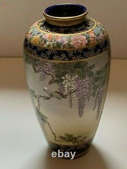 Exquisite Japanese Satsuma Pottery Vase Kinkozan Circa 1870 Magnificent