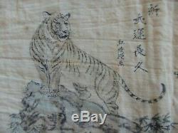 Exquisite Tiger Belt + Antique Japanese Flag pre-WW2 Rising Sun banner army