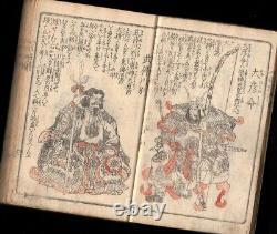 Famous Samurais by KINIYOSHI 1847 Japanese Original Woodblock Print Ukiyoe Book