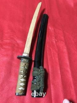Former Imperial Japanese Army Gunto Katana sword Tanto, KOSHIRAE, Tsuba #002