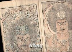 GYOSAI GADAN by KYOSAI Woodblock Print Book Full-Set Japanese Original Antique