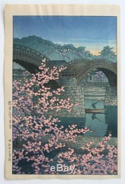 Genuine KAWASE HASUI Japanese Woodblock. Spring Evening at Kintai Bridge 1947