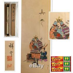 HANGING SCROLL JAPANESE PAINTING JAPAN SAMURAI BUSHI ANTIQUE VINTAGE ART d202
