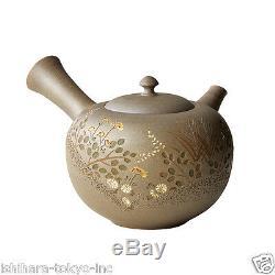 Heritage/Limited Tokoname Kyusu Seiho Tsuzuki- Wild Flower Japanese Tea Pot