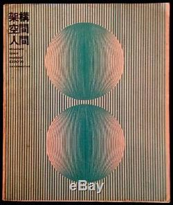 JAPANESE ARCHITECTURE First Edition 1970 STRUCTURE SPACE MANKIND EXPO 70 Vintage