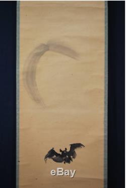 JAPANESE PAINTING Hanging Scroll JAPAN KOCHU UEDA Moon & Bat Paper withWooden Box