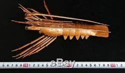JIZAI OKIMONO lobster signedMuneyuki Copper Japanese Antique Japan netsuke