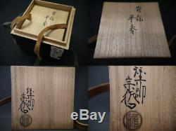 Japan Antique Lacquer Wooden Tea caddy makie Hira-Natsume SOTETSU NAKAMURA(1211)