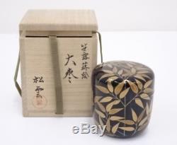 Japanese Antique Shounzo lacquer coating Vintage Wood Tray Box Super Rare JAPAN